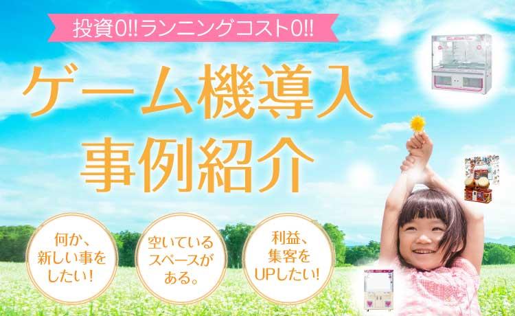 main-visual-mobile3